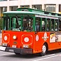 Boston Trolley Tours are good choice for Boston winter activities