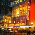 Boston Movie Theaters