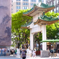Gate to Boston's Chinatown