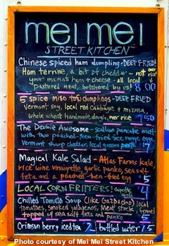 Boston Food Trucks - Mei Mei Street Kitchen menu - www.BostonDiscoveryGuide.com