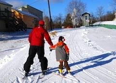 Photo of Big Rock Ski Area in northeastern Maine