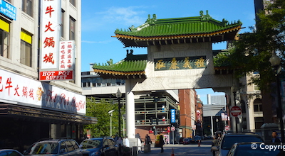 Chinatown Gate -  Boston MA