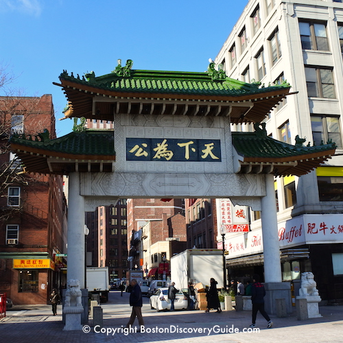 Boston neighborhoods:  Chinatown