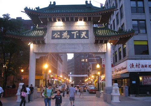 Photo of Gate to Boston's Chinatown / Boston Neighborhoods / www.boston-discovery-guide.com