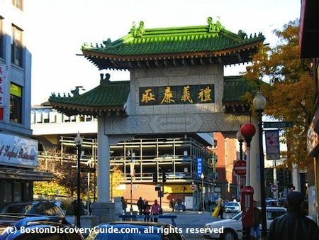 Chinatown gate, Boston, Nov 7