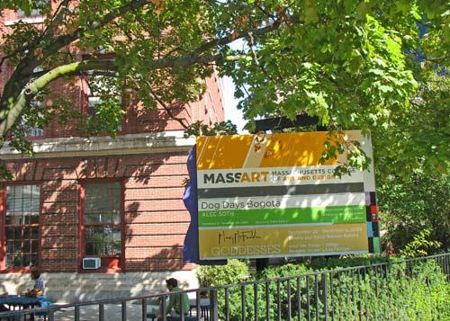 Massachusetts College of Art and Design in Boston / Colleges in Boston - www.boston-discovery-guide.com