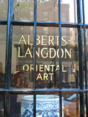 Art gallery in Boston's Beacon Hill
