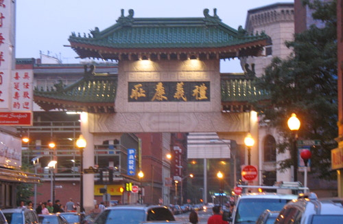 Hyatt Regency Boston hotel is located near Chinatown - photo shows Chinatown Gate near the Rose Kennedy Greenway
