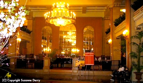 Photo of Park Plaza hotel lobby, Boston Massachusetts