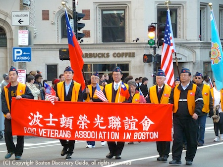 Members of R.O.C. Veterans Association in Boston marching in Veterans Day Parade