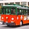 Boston Trolley Tours