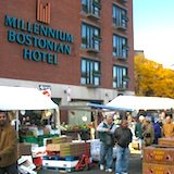 Howard Johnson Hotel next to Boston's Fenway Park