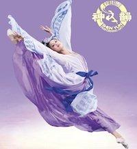 Shun Yun Performing Arts at Wang Theatre in Boston