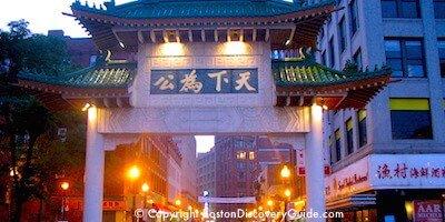 Gate to Boston's Chinatown