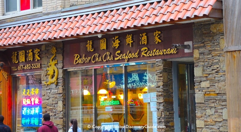 Bubar Cha Cha Restaurant in Boston's Chinatown neighborhood