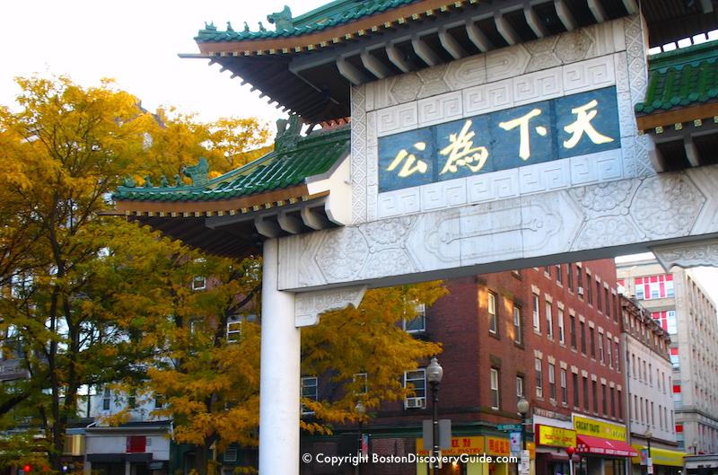 Boston weather in November - fall foliage near Chinatown gate