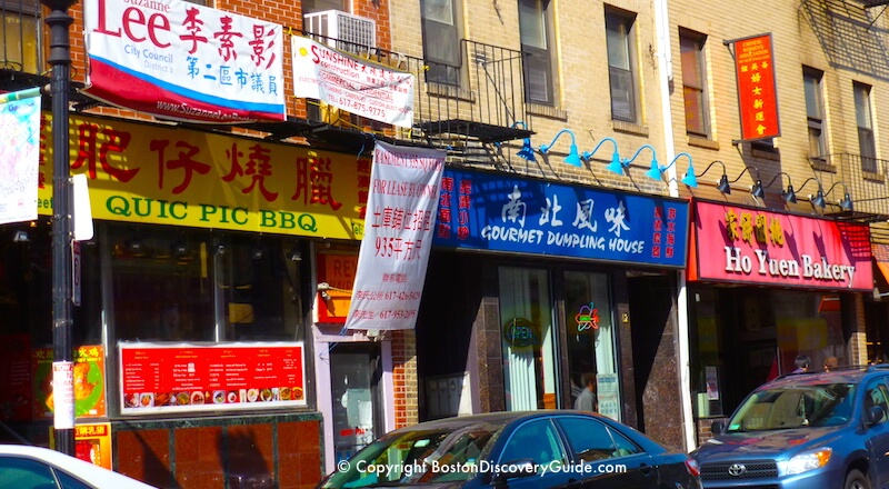 Gourmet Dumpling House in Boston's Chinatown neighborhood