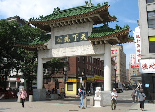 Photo of gate at the entrance to Boston's Chinatown, with fu dogs guarding the front- www.boston-discovery-guide.com