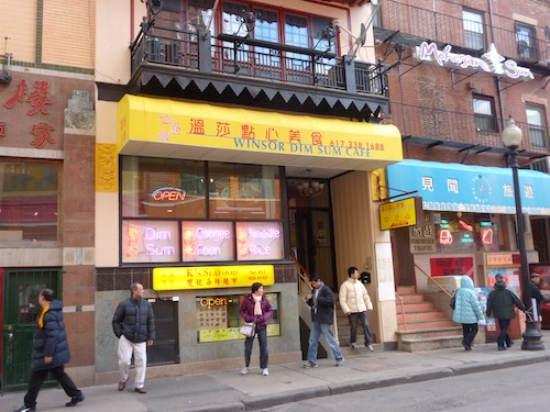 Photo of Winsor Dim Sum Cafe in Boston's Chinatown - www.boston-discovery-guide.com