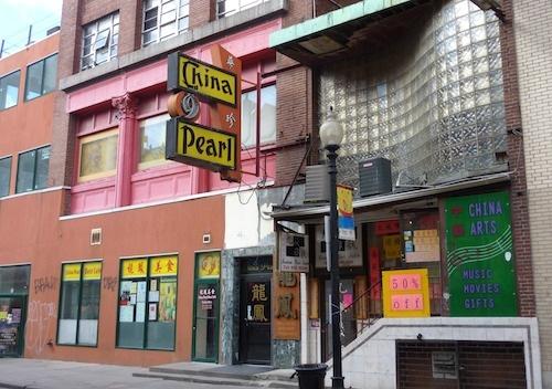 Photo of China Pearl in Boston's Chinatown - famous dim sum restaurant in Boston- www.boston-discovery-guide.com