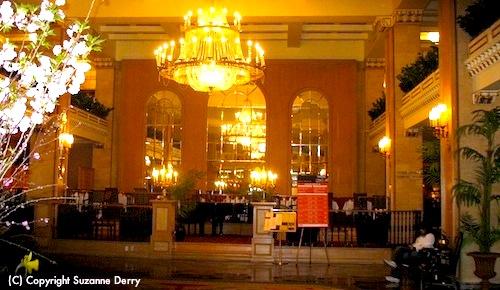 Photo of Park Plaza hotel lobby, Boston Massachusetts